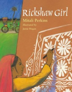 Rickshaw Girl book cover